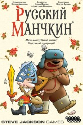 Munchkin Russia spel doos box Spellenbunker.nl