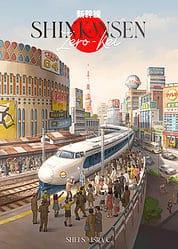 Shinkansen: Zero Kei spel doos box Spellenbunker.nl