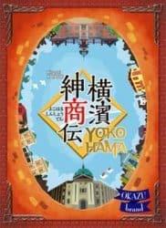 Yokohama Bordspel